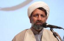 صوت ارائه و چکیده مقاله دکتر احمد رهدار: تصوف و سیاست در دوره قاجار