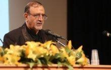 صوت ارائه و چکیده مقاله استاد حمید شهسواری: بررسی شان و مقام قطب در اندیشه صوفیه